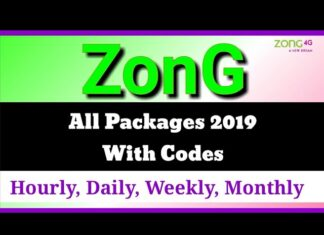 zon call packages