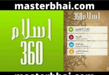 Islam 360 app free download apk for android (1)