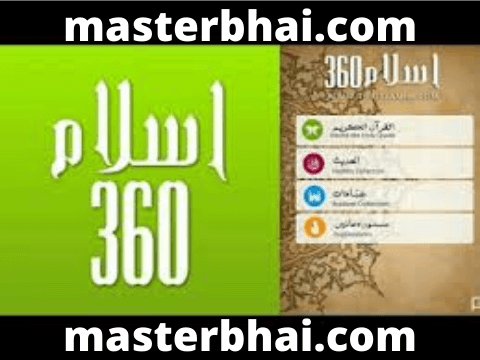 Islam-360-app-free-download-apk-for-android-1.png